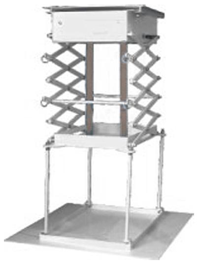 beamer projektor deckenlift f r heimkino bis 1m aufzug ebay. Black Bedroom Furniture Sets. Home Design Ideas