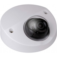 Default Category: GOLIATH HDCVI 2.4 Megapixel Full-HD Dome Kamera, ,2,8mm, 20m IR, WDR, ICR, Mikrofon, IP67, PRO Serie